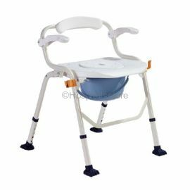 Deluxe Commode / Shower Chair with armrest